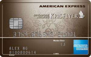 american-express-krisflyer-ascend-card