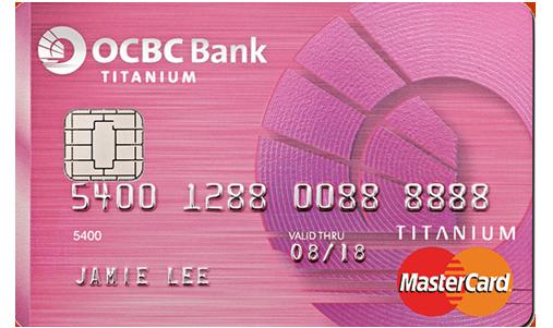 ocbc-titanium