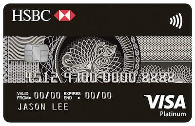 HSBC Visa Platinum Card