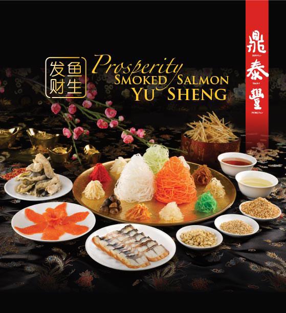 din-tai-fung-yu-sheng