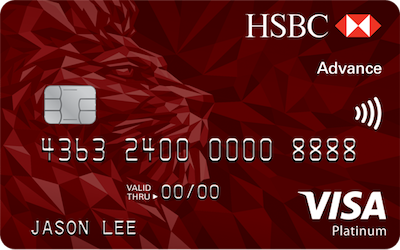 hsbc-advance-card