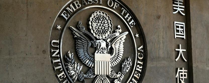 america-embassy-min