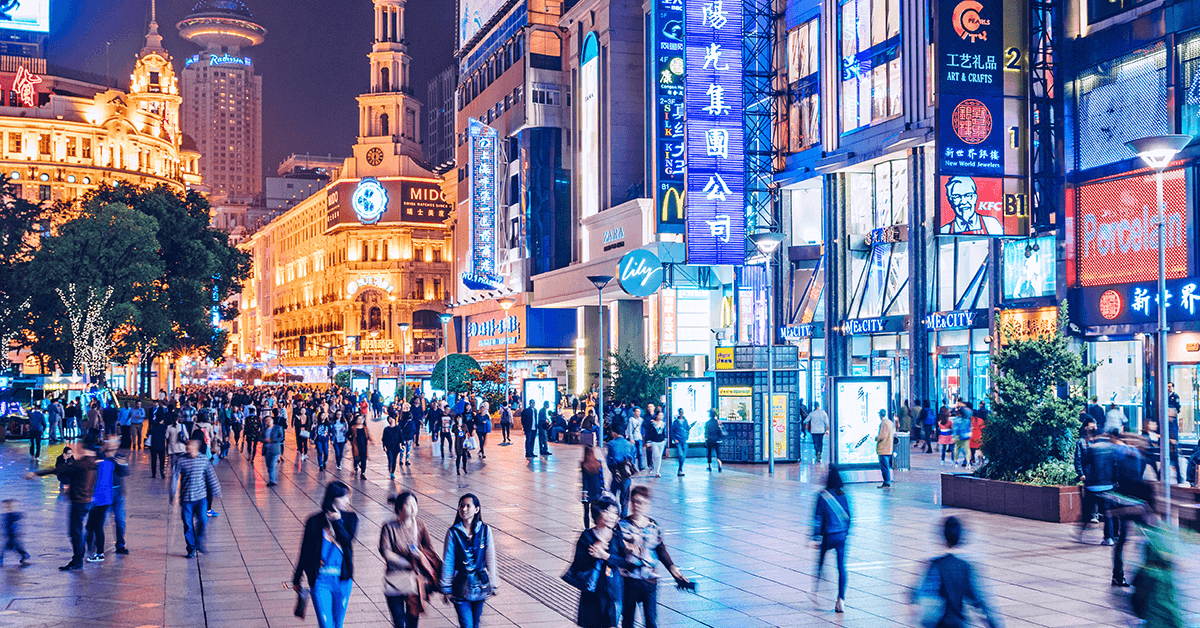 Busy shopping malls in Guangzhou, China - SingSaver