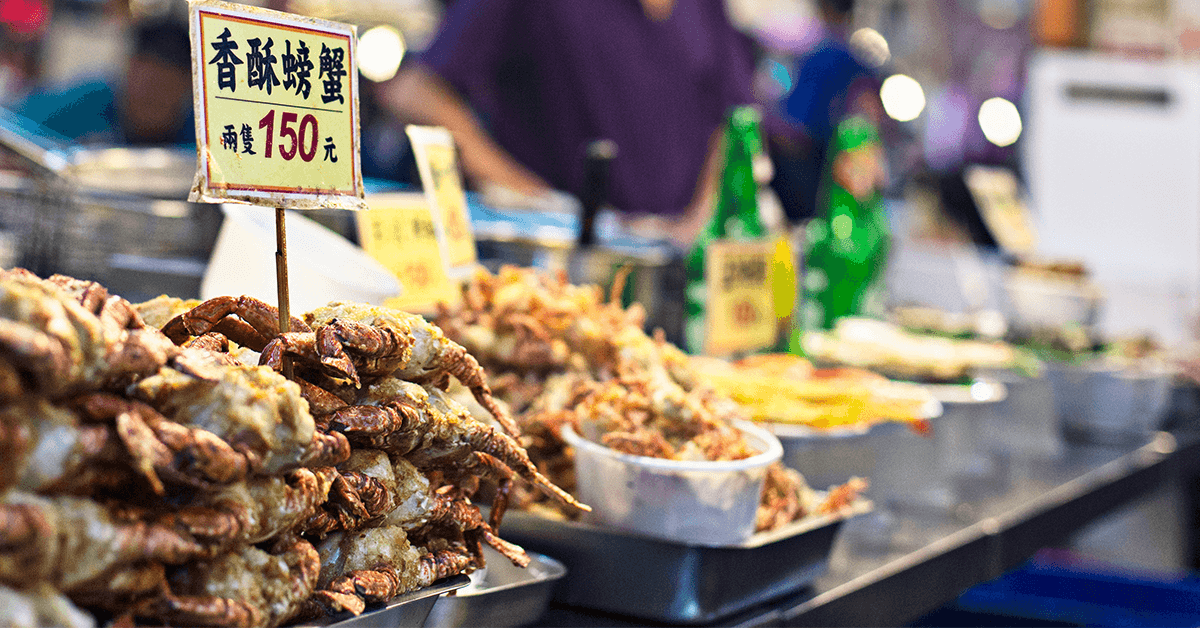 A display of Taiwanese food in Kaohsiung - SingSaver
