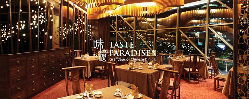 Chinese Luxurious Dining Taste Paradise - SingSaver