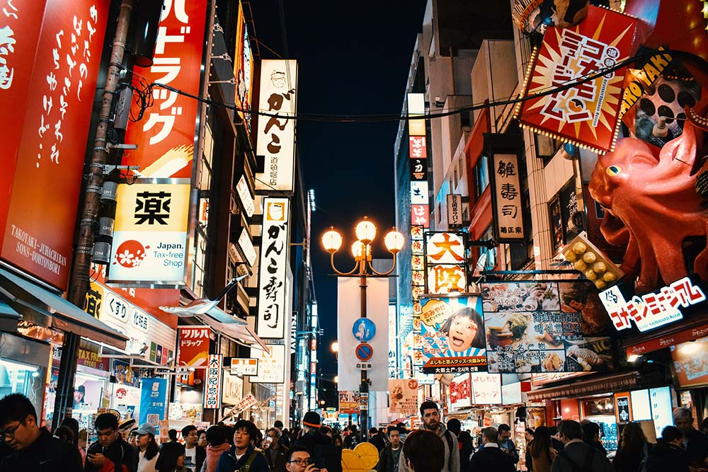 Osaka - Hack The 2019 Public Holidays | SingSaver