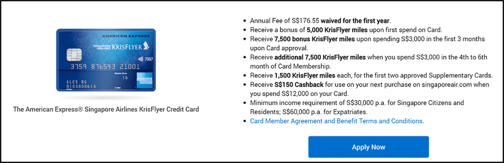 miles credit card sign up bonus