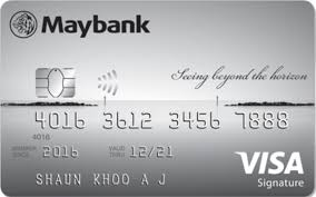 Maybank Visa Signature Card
