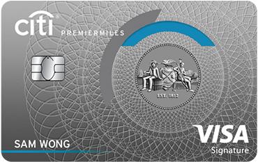 Citi PremierMiles Visa Card 2020