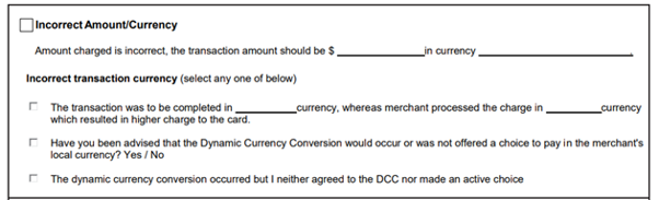 Sample dispute form from Citibank