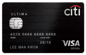Citi ULTIMA - The Four Most Exclusive Credit Cards in Singapore   SingSaver